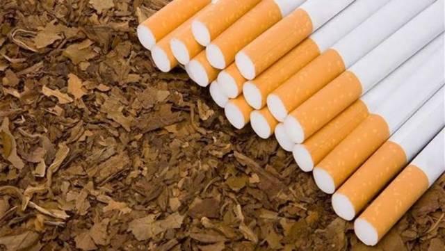 UAE marks tobacco