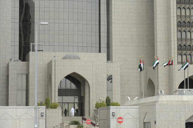 UAE Central takes new measures to stimulate the real estate sector