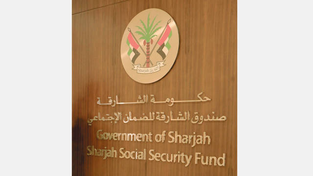 The Emirate of Sharjah offers a date for the payment of pensions on the occasion of Eid Al Fitr