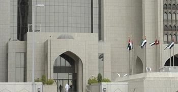 المركزي الإماراتي: نمو الاحتياطي الأجنبي 12% خلال تسعة أشهر