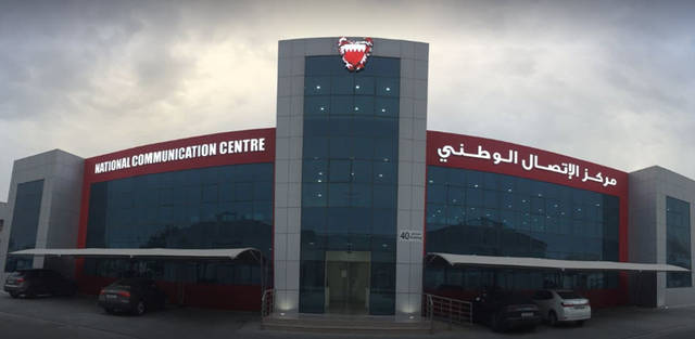 مركز الاتصال البحريني: قمة الحكومات محطة عالمية يترقبها صناع القرار
