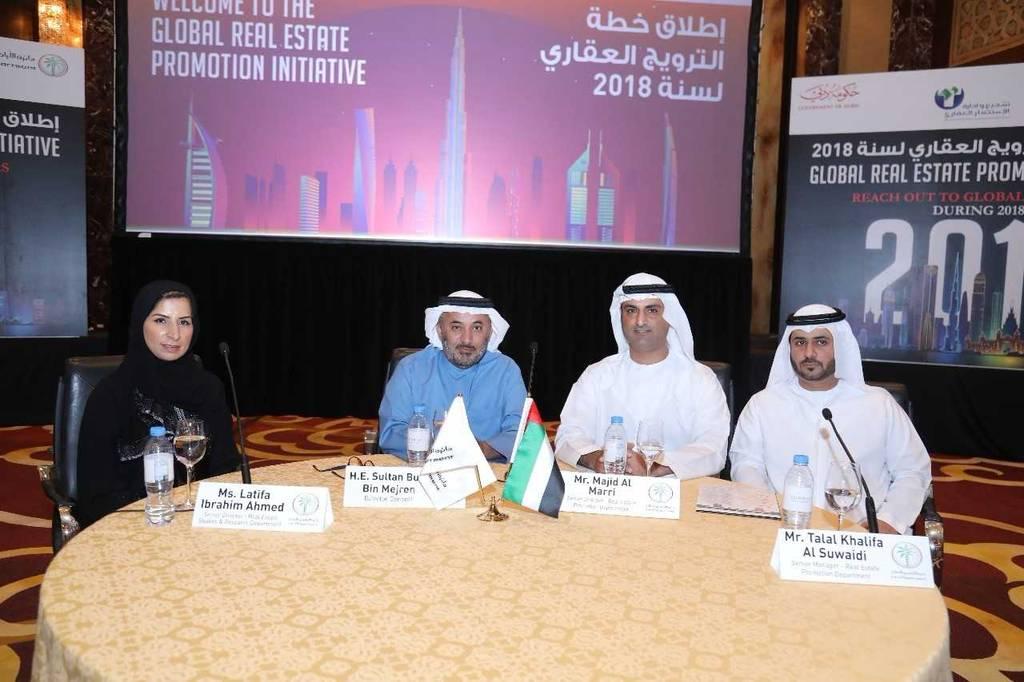 أراضي دبي تُطلق خطتها الترويجية في 2018