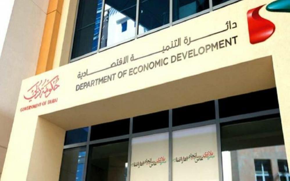 Dubai Economic Department violates 9 new facilities that raised the price of respirators