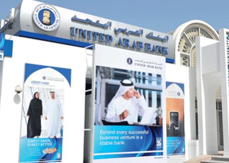 البنك العربي المتحد يحصد جائزة أفضل برنامج ولاء للعملاء