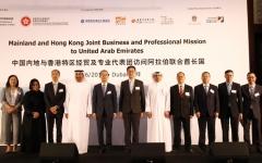 وفد من الصين وهونغ كونغ يستكشف فرص الأعمال بالإمارات ويبحث سبل تعزيز التعاون