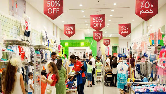 UAE plans to provide incentives to revitalize retail sector