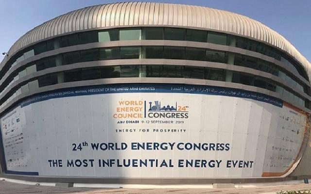 نتائج اليوم الأول لمؤتمر الطاقة العالمي بأبوظبي