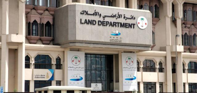 أراضي دبي: بدل الإيجار يشمل الانتفاع بجميع المرافق