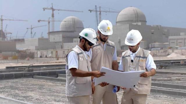 أبوظبي تخطط لتوليد ثلث طاقتها من مصادر الطاقة النظيفة خلال 4 سنوات