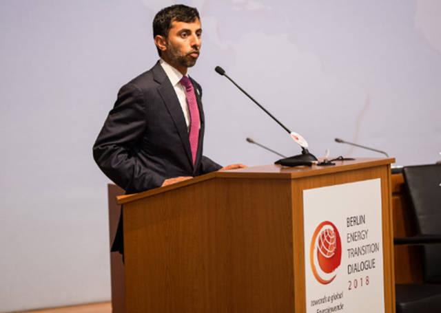 الإمارات تشارك في مؤتمر