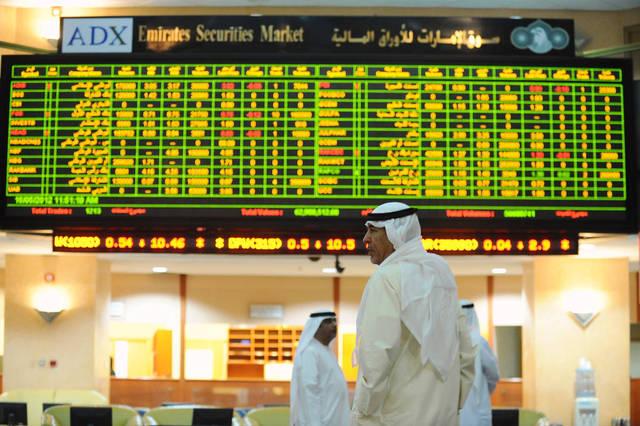 الاتحاد الوطني يدفع سوق أبوظبي للتراجع بالتعاملات الصباحية