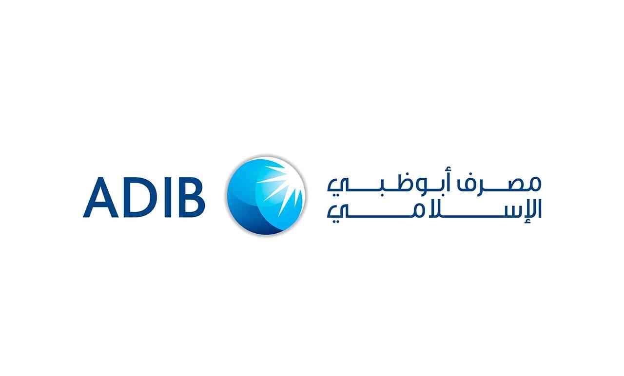 «أبوظبي الإسلامي» يطلق أول بطاقة افتراضية مسبقة الدفع في الإمارات للشراء على دفعات