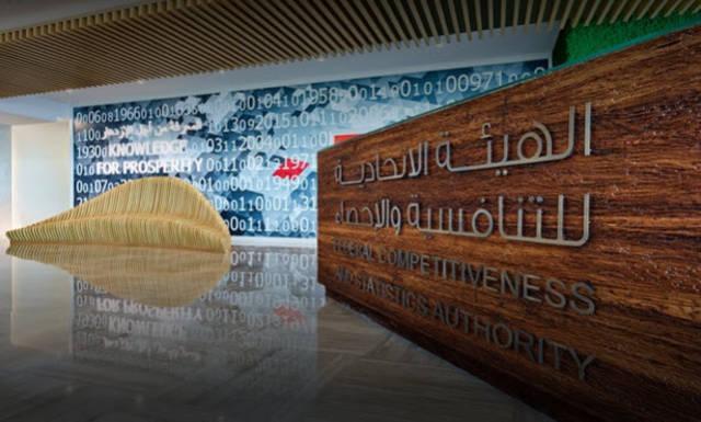 31 مليار درهم مساهمة أنشطة الإقامة بالناتج الإجمالي للإمارات