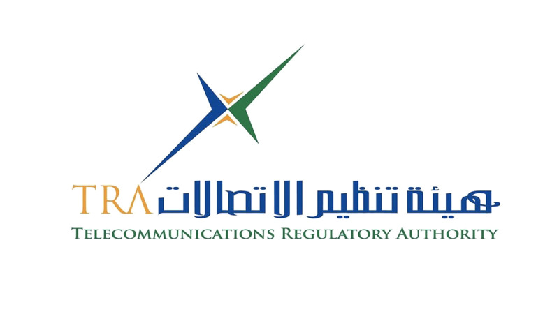 Change of IP address subject to legal accountability