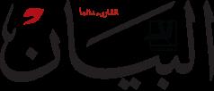 دائرة الطاقة في أبوظبي تستعرض الفرص الاستثمارية بالقطاع
