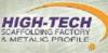 التقنية العالية لصناعة المعدنية المحدودة