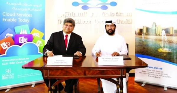 دبي للسيليكون تبرم اتفاقية لتنفيذ خدمات السحابة