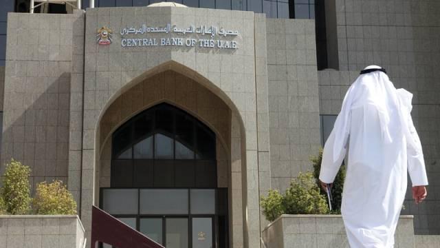 المركزي الإماراتي: 5 نصائح لعملاء البنوك لاحتساب الفوائد