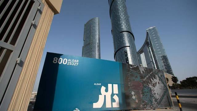 إنتخاب مجلس إدارة جديد لمصرف أبوظبي الإسلامي