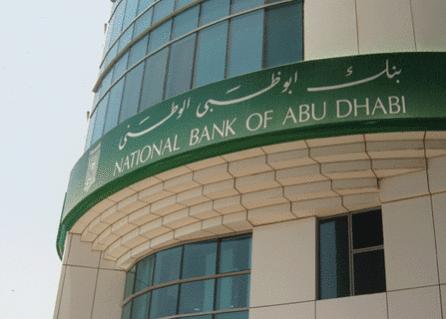 صندوق بنك أبوظبي الوطني يوزع أرباحاً نصف سنوية