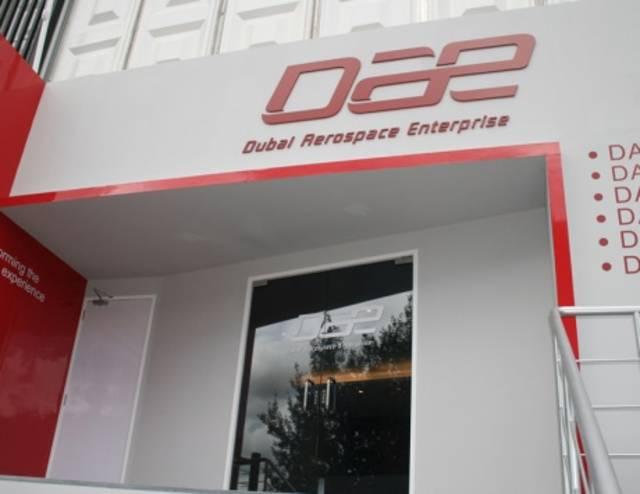 دبي لصناعات الطيران تعيد شراء كامل أسهمها من إعمار العقارية