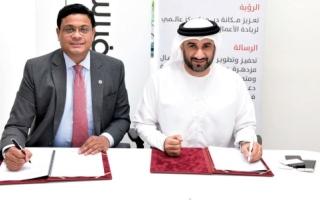 343 مليون درهم تصرفات عقارات دبي
