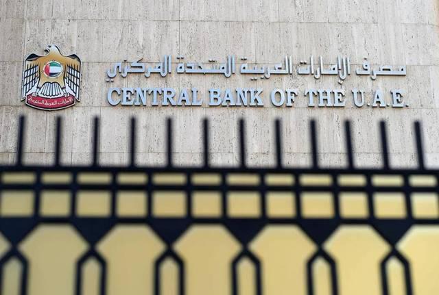 المركزي الإماراتي: الأصول الأجنبية تتجاوز 107 مليارات دولار خلال 2019