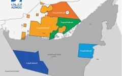 «أدنوك» تطرح 5 مناطق للاستكشاف