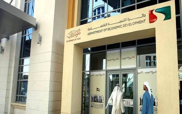 اقتصادية دبي تتلقى 39 ألف شكوى مستهلك خلال 2019