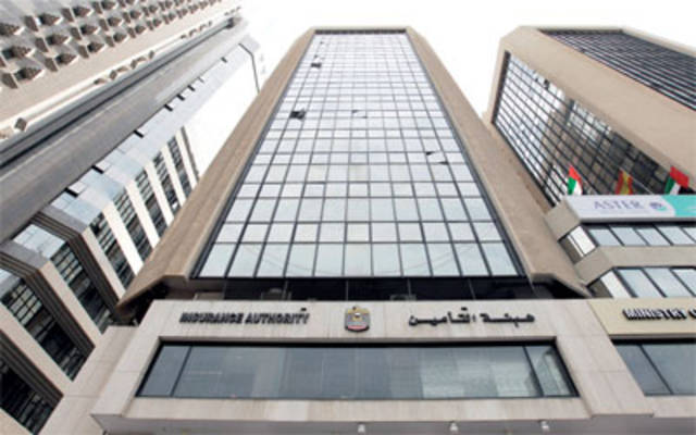 UAE Insurance Authority: 207 telecommuting decisions for dispute settlement and resolution committees
