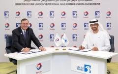 المركزي الإماراتي: 58 مليار درهم فائض الموجودات الأجنبية خلال9 أشهر