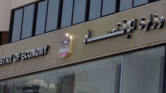 UAE Economy: 100,000 dirhams fine for those who manipulate prices