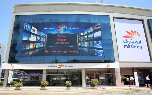 Mashreq Bank discloses its annual results January 25