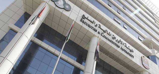 الإمارات.. إطلاق مشروع للأوراق المالية مدعوماً بالأصول