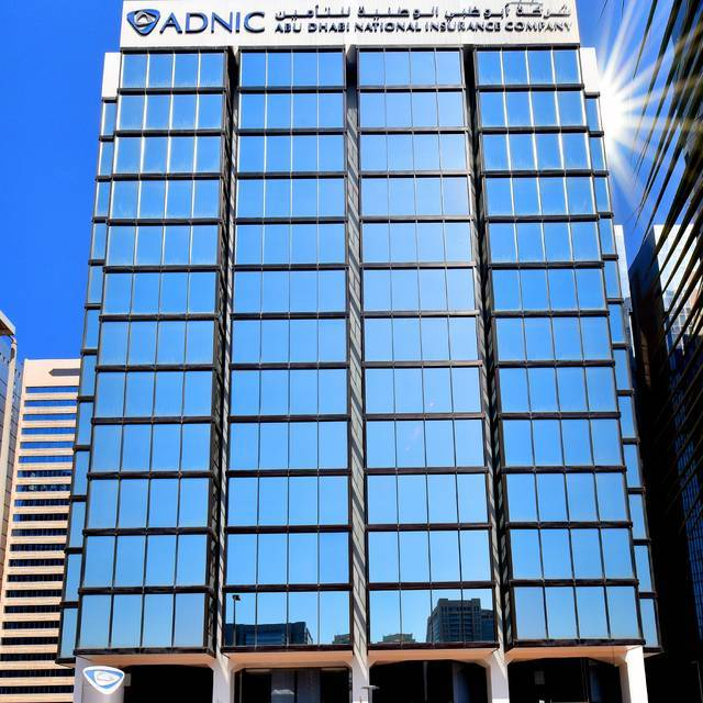 Canceling the listing of the Abu Dhabi National Insurance convertible into bonds