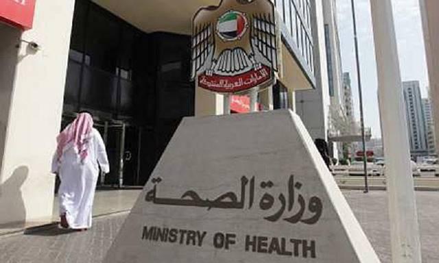 الصحة الإماراتية تسحب 6 أدوية من الأسواق بينها