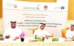 دبي وأبوظبي تدشنان النظام الإلكتروني الموحد في الدولة