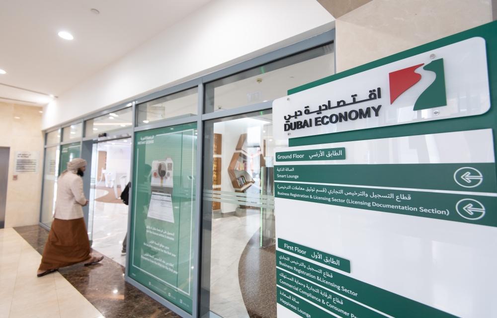 اقتصادية دبي: لا مخالفات ولا اغلاقات.. واستيفاء 1063 محلاً للاشتراطات