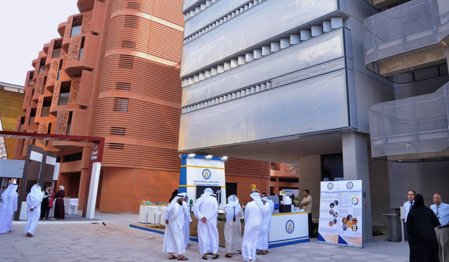 A national investor concluded the development of Masdar City project agreement
