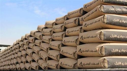 تباين أسعار الأسمنت المصرى .. و«السويدي» يسجل 758 جنيها للطن