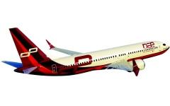 490 مليون دولار تسهيلات ائتمانية لـ «دبي لصناعات الطيران»
