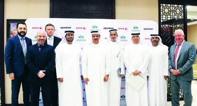 الإمارات تطلق خدمات جديدة لتسهيل الاستثمار بأسواق المال