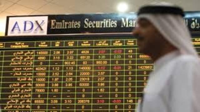إدراج أكبر برنامج سندات بسوق أبوظبي
