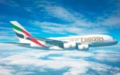 طيران الإمارات إلى المكسيك 9 ديسمبر