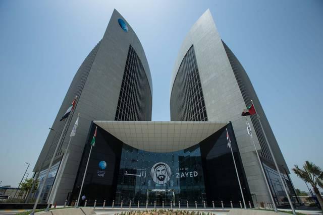 Abu Dhabi Islamic launches a stimulus package of 25 million dirhams