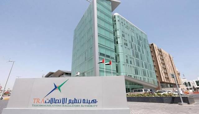 2200 محطة خاصة بشبكة الجيل الخامس في الإمارات