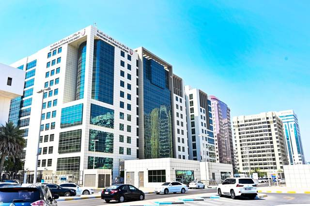 Abu Dhabi Department of Economic Development directs exchange houses to implement physical spacing between dealers