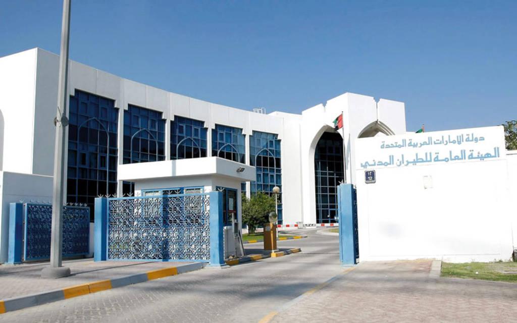الإمارات تصدر التقرير النهائي في حادث طائرة