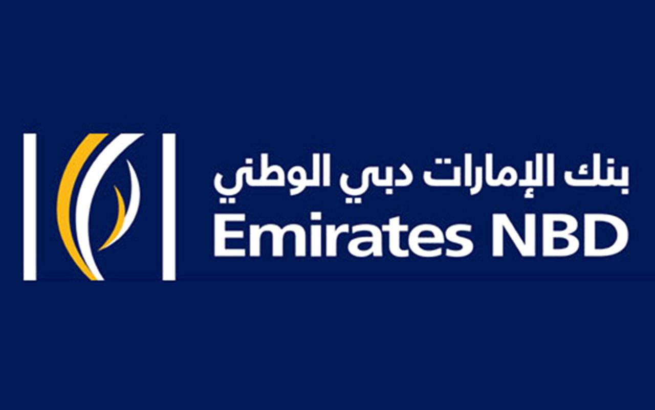 «الإمارات دبي الوطني» يوصي بتوزيع 2.5 مليار
