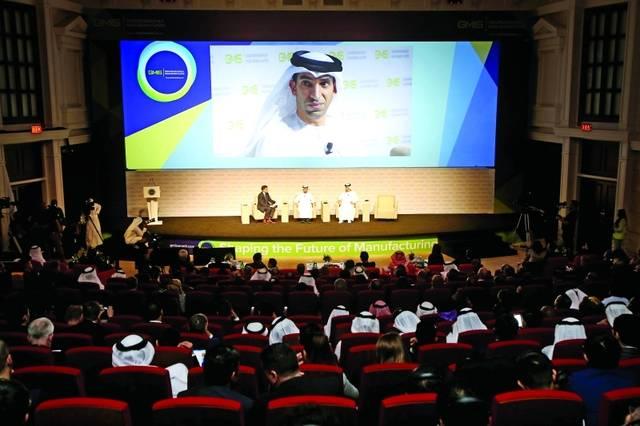 الإمارات تشارك العالم صياغة مستقبل تكنولوجيا الصناعة